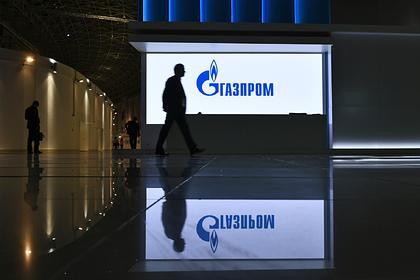 «Газпром» попросил помощи угосударства