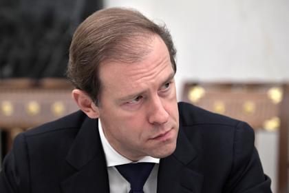 Россиянку засудили за затопленную квартиру министра