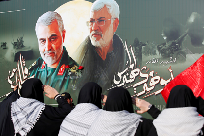 В Иране предрекли США изгнание с Ближнего Востока