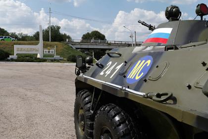 Приднестровье захотело увеличить численность миротворцев из России