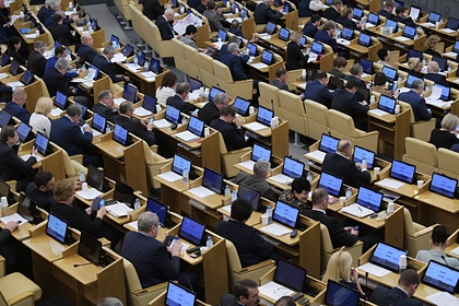 В России решили пожаловаться на Украину в ООН