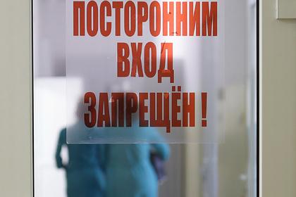 Родственников лечившегося в России китайца с коронавирусом выписали из больницы