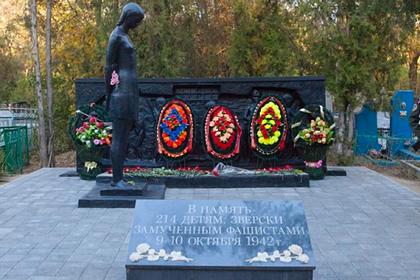 Россия запросила у Канады документы по массовому убийству детей в 1942 году