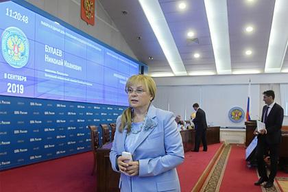 Путин назначил ответственных за голосование по поправкам к Конституции