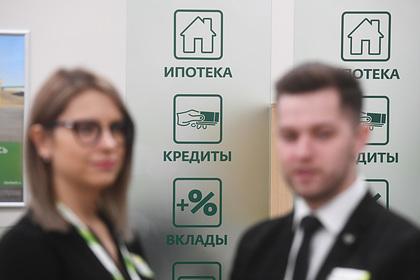 https://icdn.lenta.ru/images/2020/02/14/12/20200214121711563/pic_46dde125687a4e448aa9a0b5b697b288.jpg