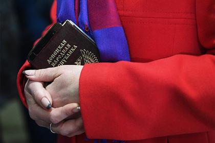 Украина обратится в Гаагу по поводу выдачи паспортов жителям Донбасса