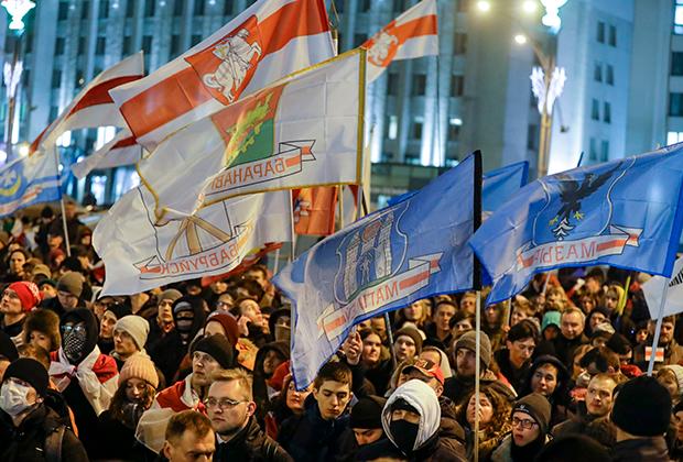 Протест против интеграции, 20 декабря 2019 года