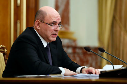 Мишустин начал борьбу с дорогой ипотекой в России