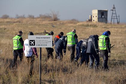 Россия оценила отказ Нидерландов в просьбе самостоятельного суда по делу MH17