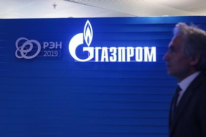 Доходы топ-менеджеров «Газпрома» резко упали
