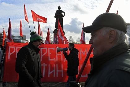 В Москве прошел митинг за голосование по Конституции