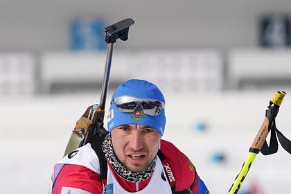 Логинов ответил на нападки иностранных биатлонистов
