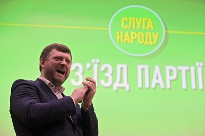 Партия Зеленского объявила о переходе к идеологии «третьего пути»