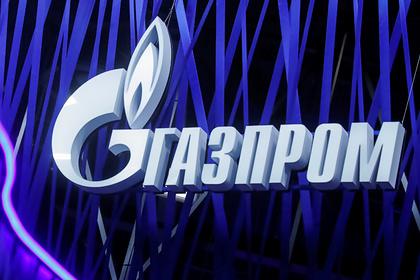 «Газпром» дал совет властям США
