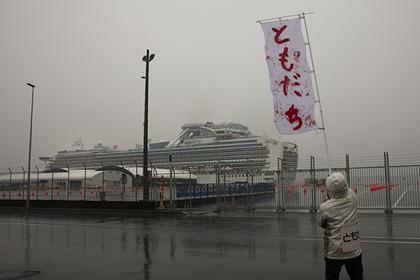 Число зараженных коронавирусом на лайнере в Японии превысило 350