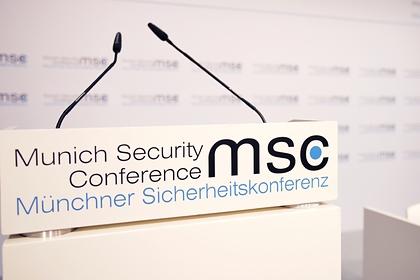 Исчезнувший с сайта Мюнхенской конференции план по Украине появился в сети