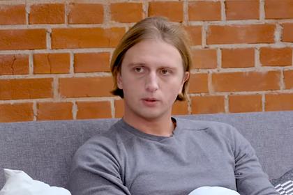 Сын топ-менеджера «Газпрома» стал долларовым миллиардером