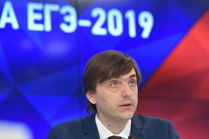 В Минпросвещения заявили об объективности на ЕГЭ в Чечне