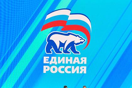 Трех россиян выгнали из «Единой России» за пьяное вождение
