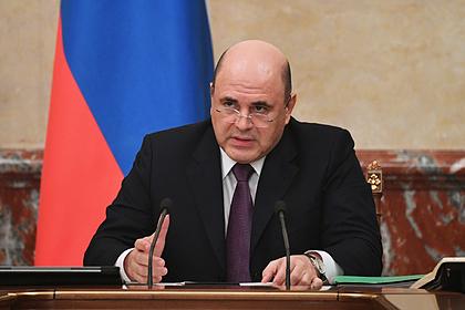 Проблемным российским регионам дадут миллиарды рублей