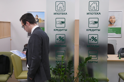 Сбербанк сократил сроки оформления ипотеки