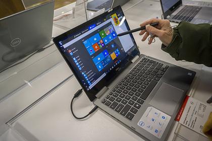 Обновление Windows 10 снова привело к синему экрану смерти