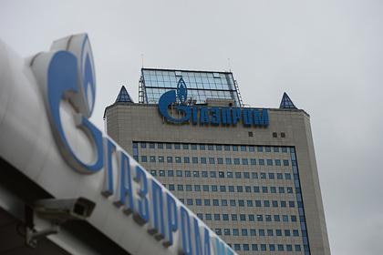 «Газпром» решил следить за своими деньгами