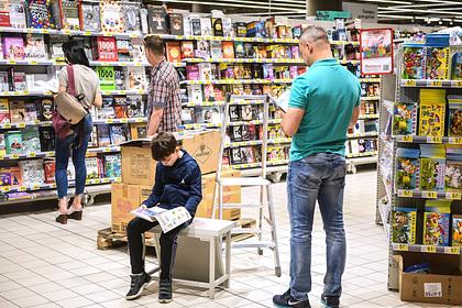 Несколько российских книжных магазинов поддержали фигурантов дела «Сети»
