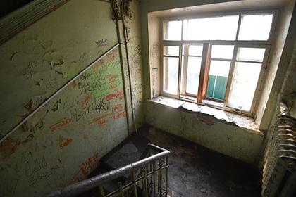 Жителей вымирающих городов России освободят от платы за капитальный ремонт
