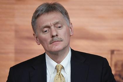 Кремль оценил предложение не считать Россию правопреемницей СССР