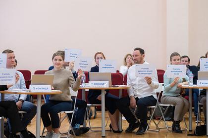 В Петербурге определили финалистов конкурса «Учитель будущего»
