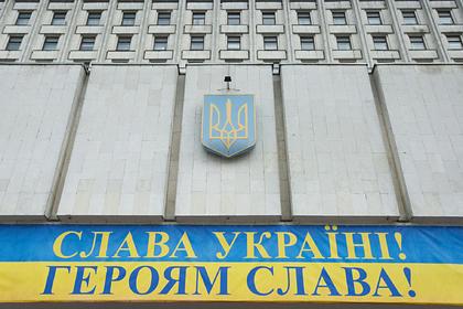 Киев прокомментировал слухи об отмене воинского приветствия «Слава Украине!»