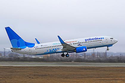 «Победа» разместила рекламу курортов Ставропольского края на фюзеляже самолета