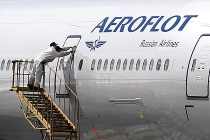 «Аэрофлот» сократил число рейсов в Китай
