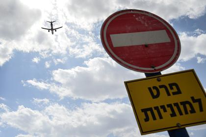 Россия обеспокоилась неподобающим обращением к прибывающим в Израиль россиянам