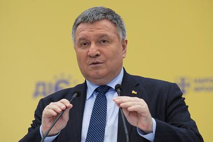 На Украине рассказали про закон о коллаборантах Донбасса