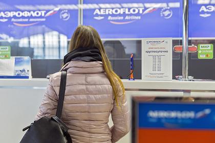Пассажиры авиакомпании «Аэрофлот» смогут повысить класс обслуживания