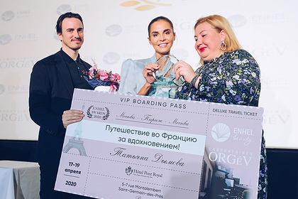В Москве наградили лучших косметологов