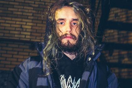 Рэпер Pouya выступит в Москве