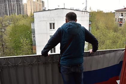 Составлен образ типичных жителей российских городов