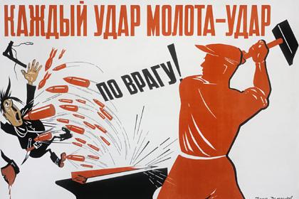 Госдума отменила штрафы за нацистскую символику без признаков пропаганды