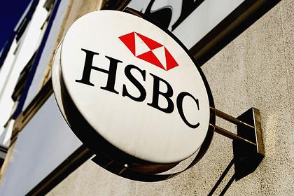 Крупнейший банк Европы решил уволить десятки тысяч человек