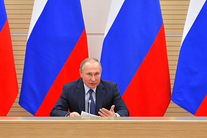 Путин оценил идею о запрете комиссии при плате за услуги ЖКХ