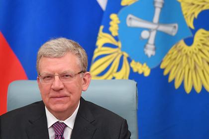 Кудрин оценил покупку Сбербанка за счет денег из «главной кубышки России»