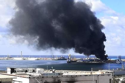 Появились сообщения об атаке на турецкий корабль с оружием в Ливии