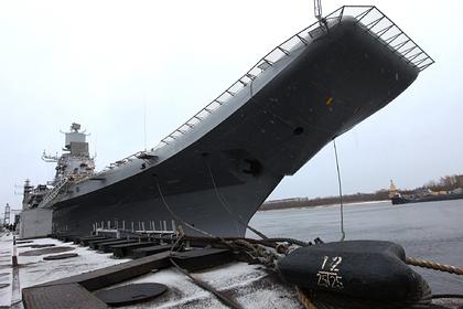 Барная стойка оказалась «главным ноу-хау» переоборудованного «Адмирала Горшкова»