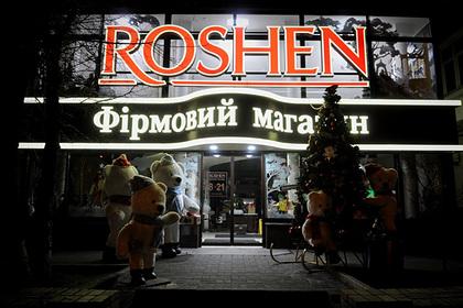 Компания Порошенко решила судиться с Россией