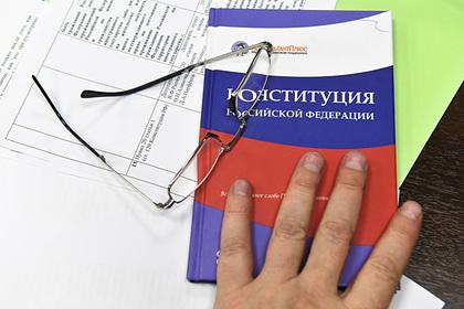 В законопроект Путина о поправках к Конституции внесли поправки