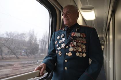 Российских ветеранов одарят пожизненным бесплатным проездом в поездах