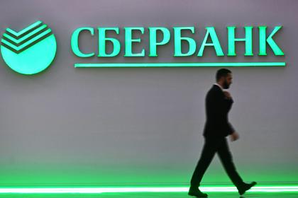 Сбербанк победил в двух номинациях премии Global Finance Awards